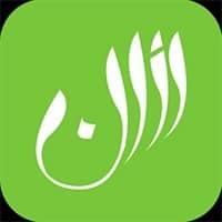 App para oraciones islámicas